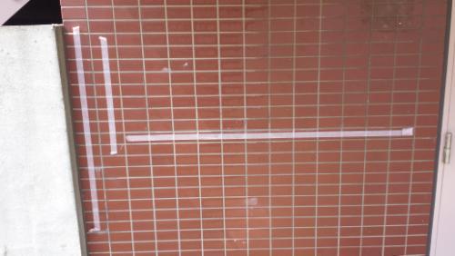2013年7月27日 神奈川区:薄い第二ビルタイル補修