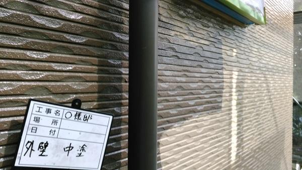 外壁 中塗り(1階)