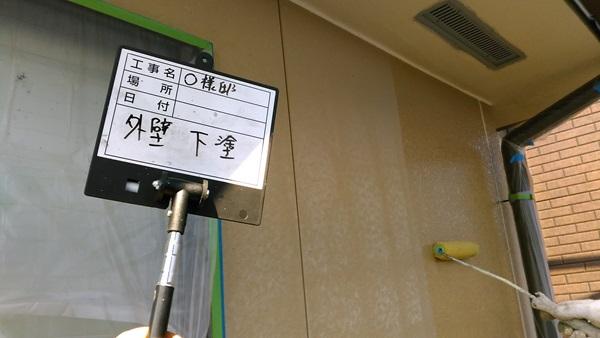 外壁 下塗り(2階)