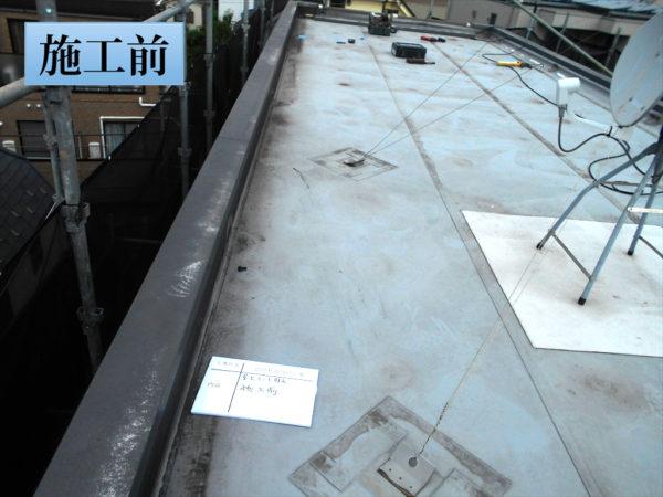 一級塗装技能士の屋上防水工事