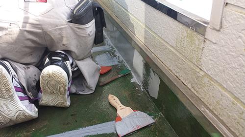 2013年10月31日 横浜市瀬谷区防水:道具