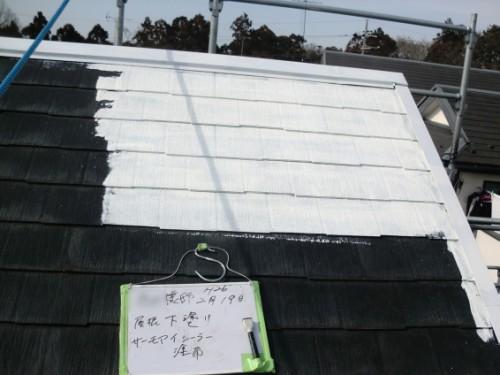 2014年2月19日 戸塚区南舞岡:屋根下塗り中