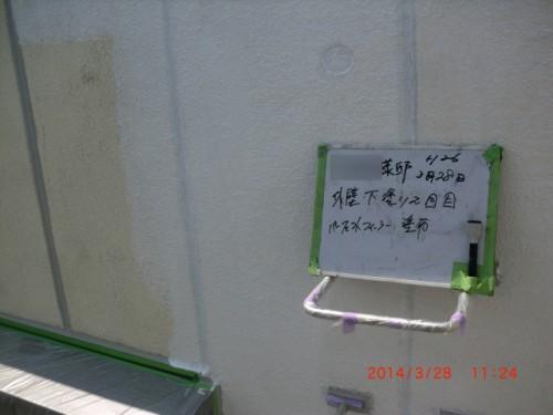 横浜市神奈川区:ALC外壁下塗り2回目