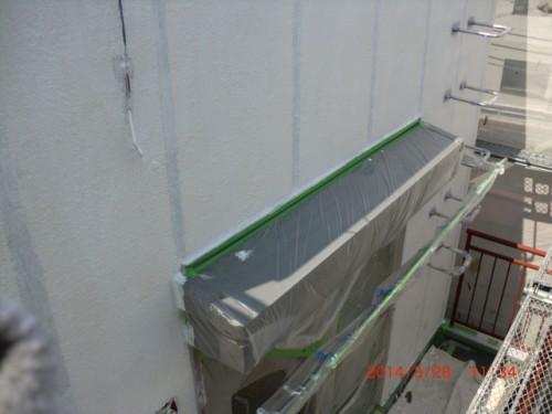 横浜市神奈川区:ALC外壁下塗り2回目後