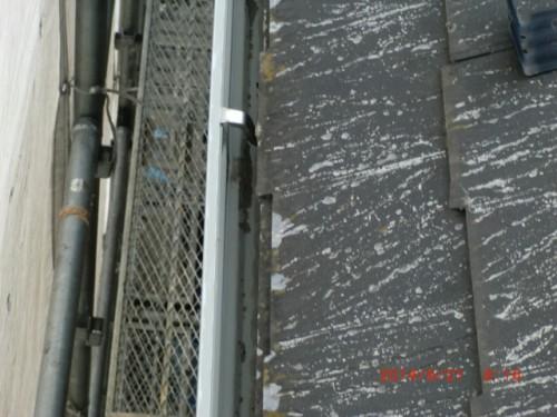 横浜市戸塚区:洗浄前の屋根