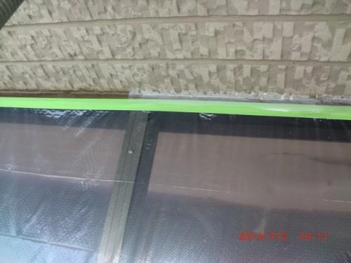 横浜市戸塚区:シーリングに逆プライマー塗布