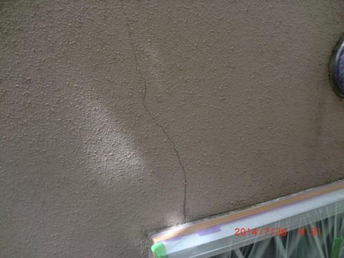 川崎市多摩区:モルタル外壁クラック