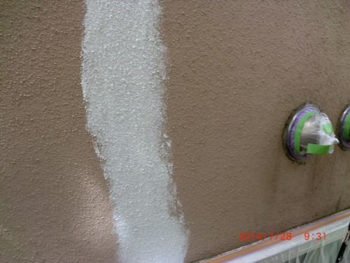 川崎市多摩区:外壁クラック補修後