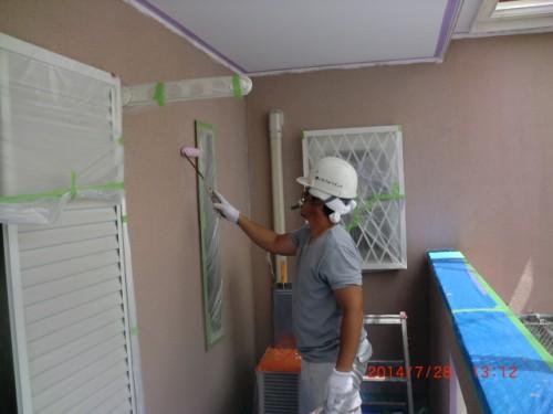 川崎市多摩区:モルタル外壁下塗り