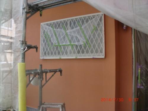 川崎市多摩区:モルタル外壁上塗り2