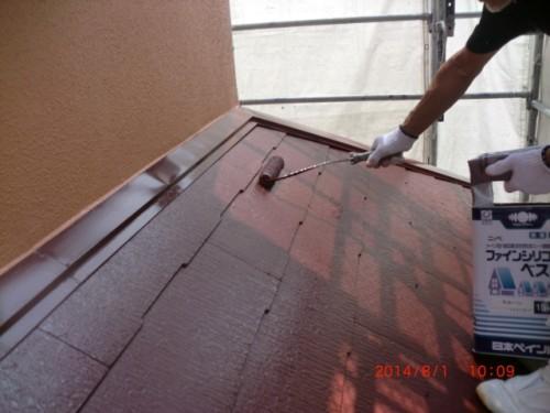 川崎市多摩区:下屋根上塗り