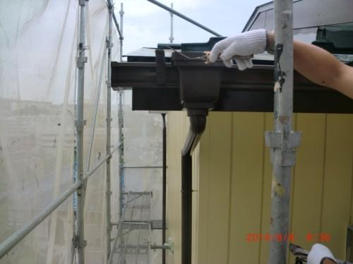 川崎市麻生区:雨樋の上塗り