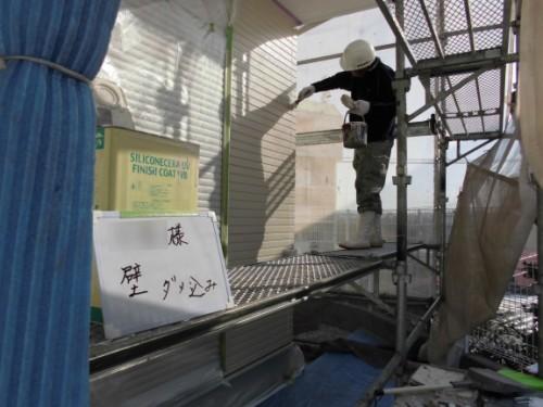 2014年3月16日 栄区公田町:外壁中塗りダメ込み
