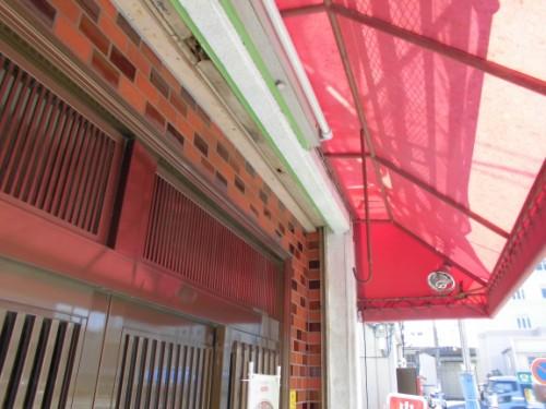 横浜市神奈川区:玄関前外壁下塗り後
