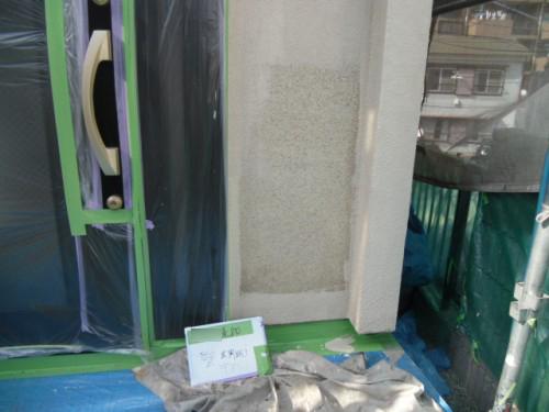 旭区鶴ヶ峰本町:玄関周り外壁中塗り