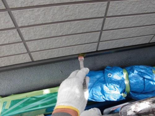 横浜市保土ヶ谷区:水切り下塗り