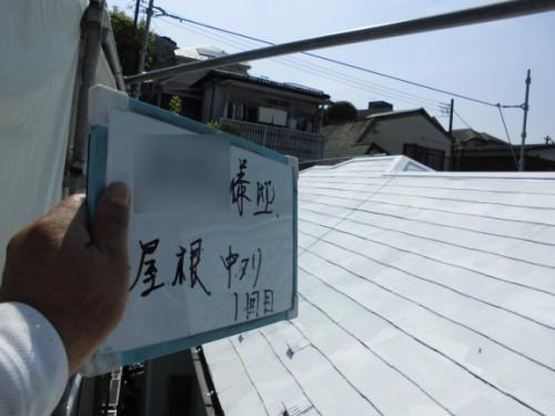 横浜市保土ヶ谷区:屋根中塗り1回目