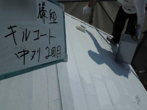 横浜市保土ヶ谷区:屋根中塗り2回目