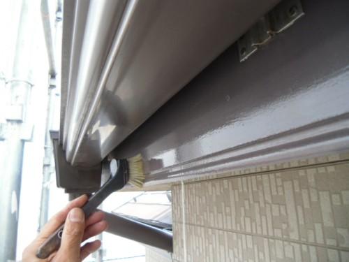 横須賀市久里浜:破風シーラー下塗り