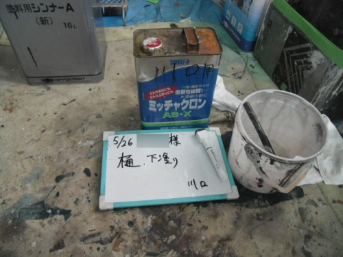 横須賀市久里浜:プライマーのミッチャクロン