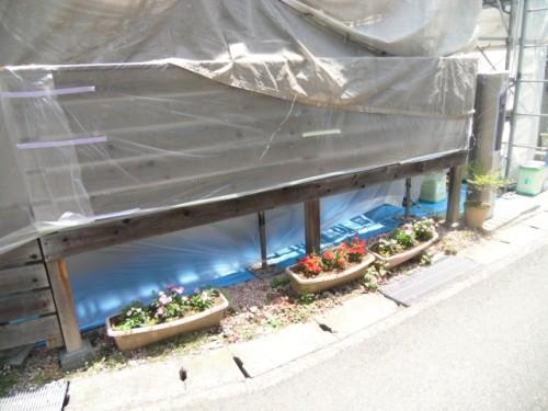 横須賀市久里浜:目隠しの養生