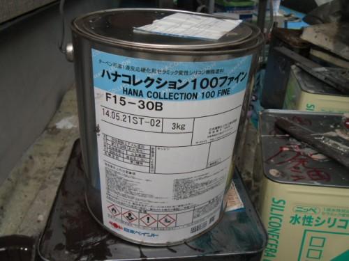 横須賀市久里浜:塗料缶