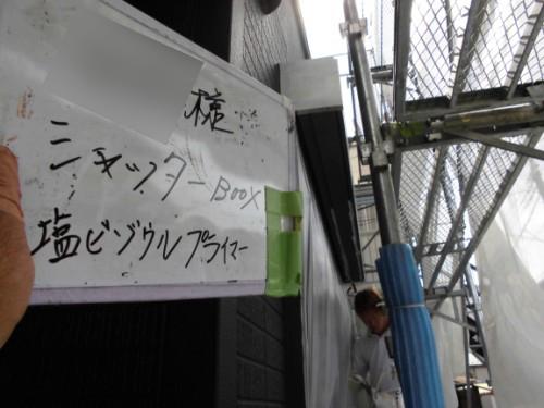 横浜市旭区:シャッターボックス下塗り