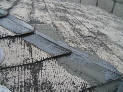 横浜市磯子区:屋根材の下地補修