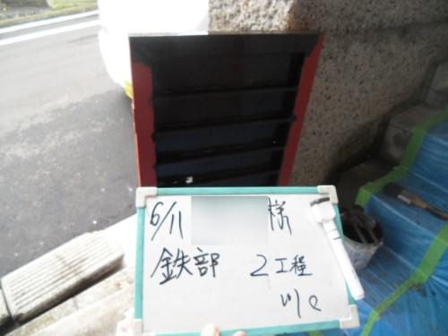 横浜市磯子区:鉄製ドア中塗り
