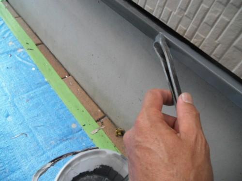 横須賀市久里浜:水切りサビ止め塗布