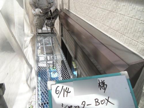 横須賀市久里浜:シャッターボックス塗装