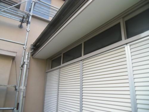 横浜市磯子区:付帯部上塗り後