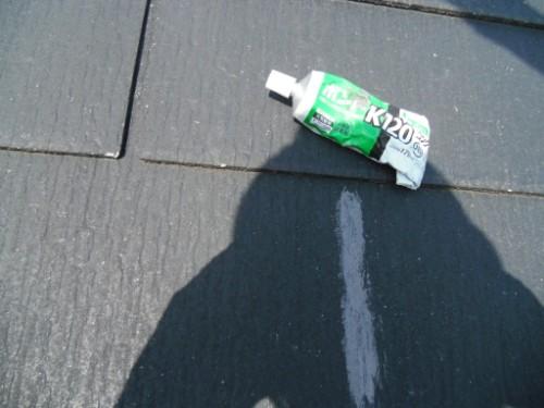 横浜市金沢区:屋根材補修