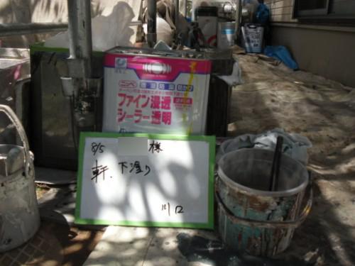 横浜市金沢区:軒下塗り材量
