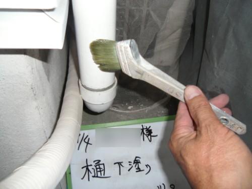 逗子市桜山:雨樋下塗り
