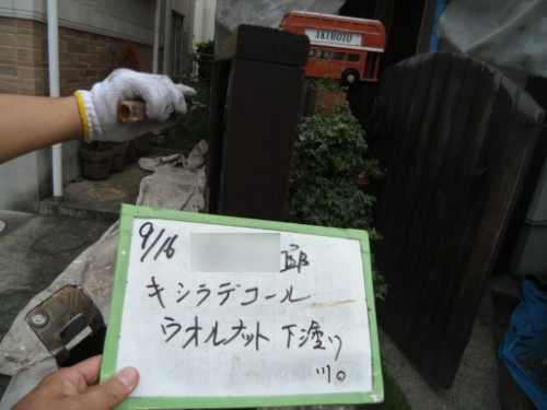 逗子市桜山:木部下塗り