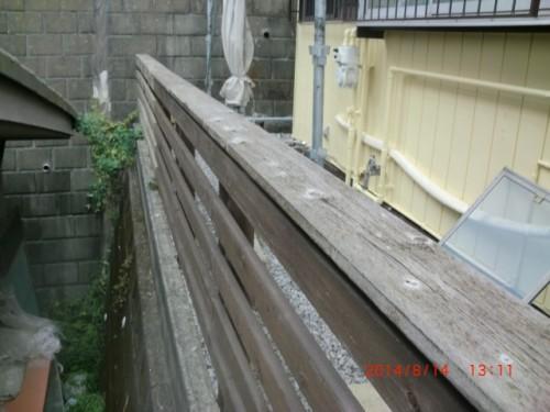 川崎市:木製フェンス下塗り