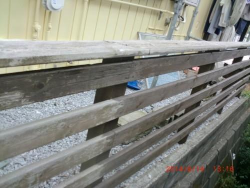 川崎市:木製フェンス下塗り2