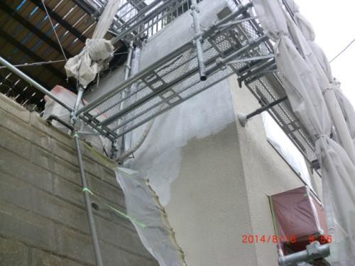 川崎市麻生区:外壁下塗り