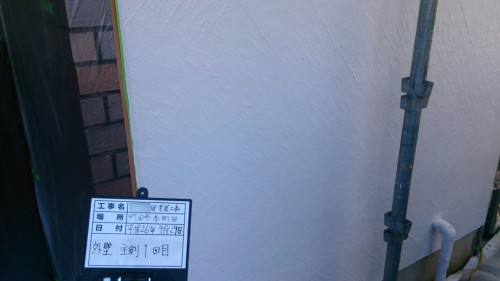 町田市:外壁中塗り1回目完了
