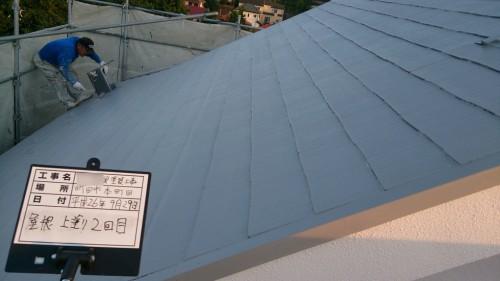 町田市:屋根上塗り2回目2