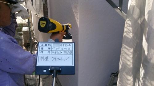 町田市:外壁トップコート上塗り