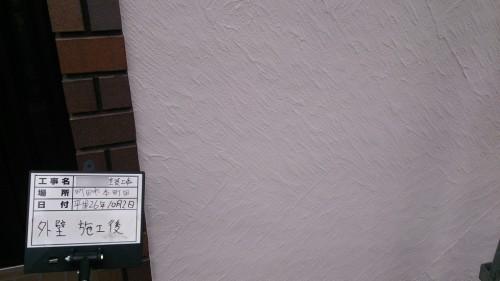 町田市本町田:塗装後の外壁2