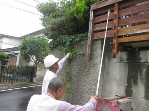 横浜市磯子区:職人と大工