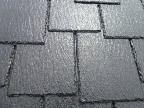 横浜市旭区:塗装後の屋根拡大