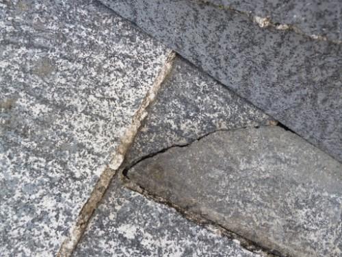 横浜市旭区:割れている屋根材