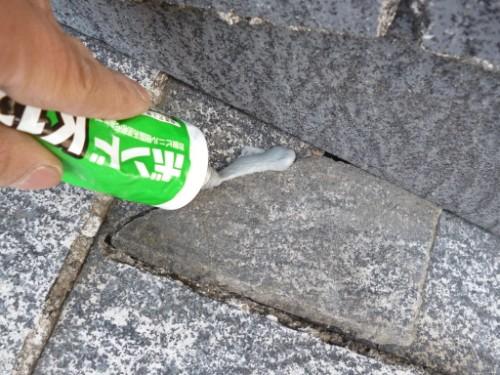 横浜市旭区:屋根材にボンドを塗布