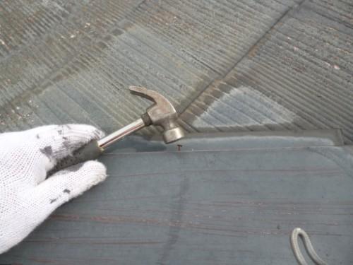 東京都大田区:屋根鉄部クギの打ち直し