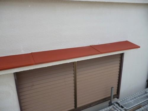 東京都大田区:庇サビ止め塗布完了