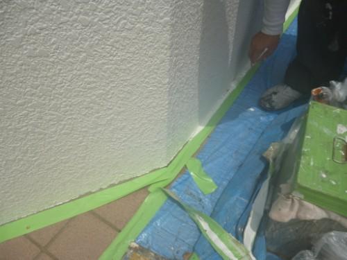 東京都大田区:土間との境界塗装